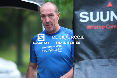 2013 Rock/Creek Scenic City Trail Marathon & 1/2 Marathon